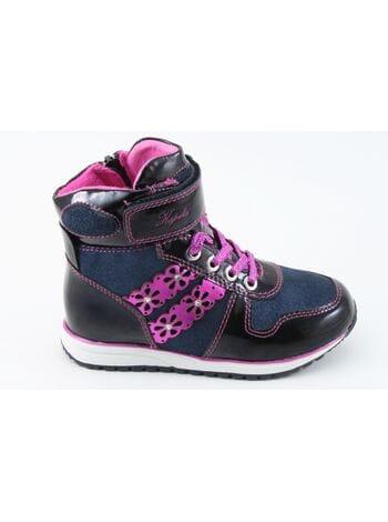 Ботинки Капика 52229ук-1 синий (25-29)**