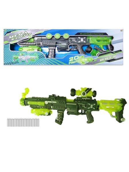 Мегабластер, в наборе с 20 мягкими снарядами PT-00809*