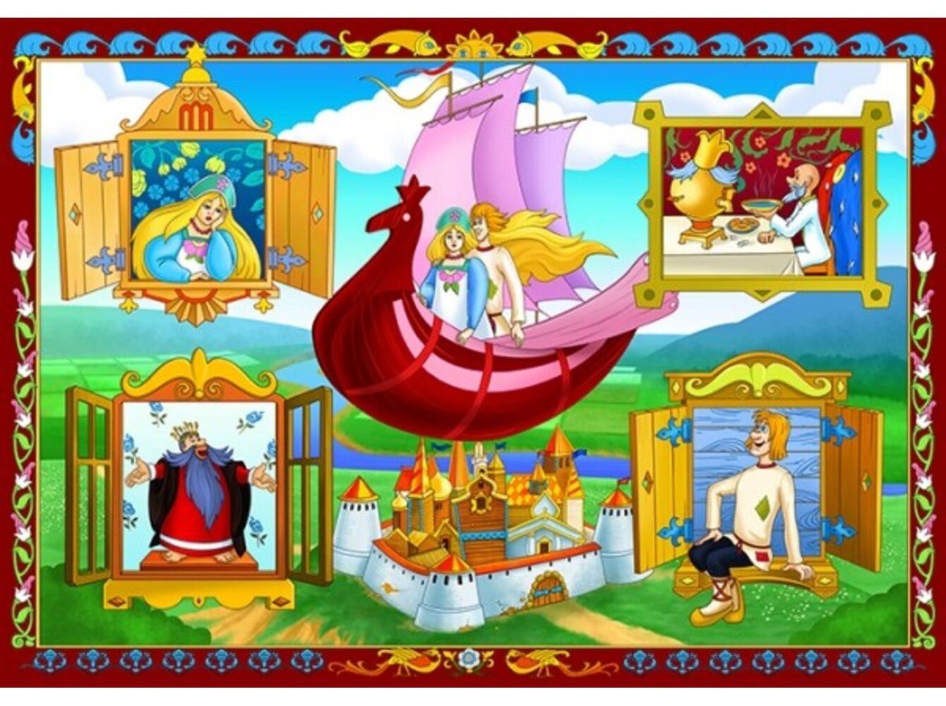 Картинки про летучий корабль