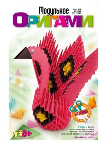 Набор оригами Царь птица Мб-008*