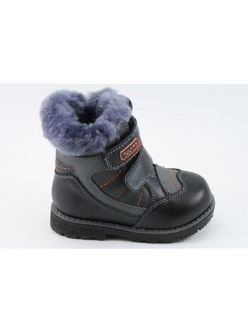 ботинки Антилопа 517-5933 черн./сер.(22-27)**