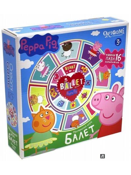 Peppa Pig. Игра Карусель-лото+пазл 01604*
