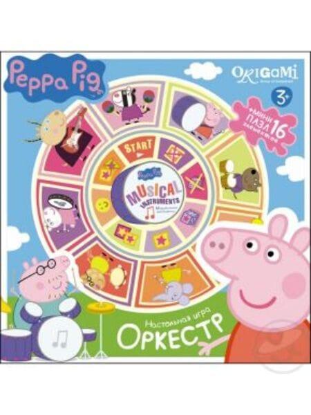 Peppa Pig. Игра Карусель-лото+пазл 16А 01605*