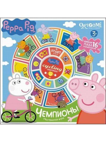 Peppa Pig. Игра Карусель-лото+пазл 16А 01603*