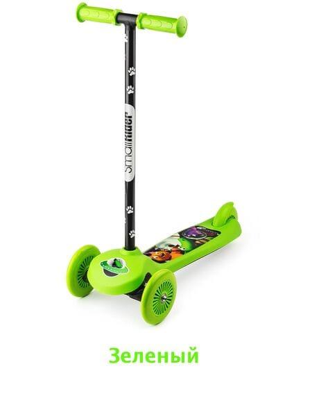 Трехколесный самокат Small Rider Scooter (зеленый) *