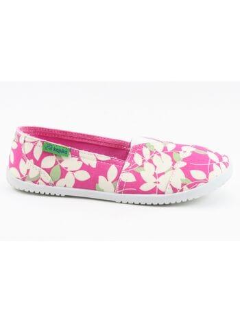 Туфли капика 23150-4т розовый (28-35)**