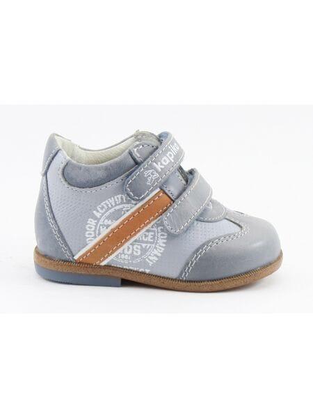 Ботинки капика 10062-1 джинс (18-22)**