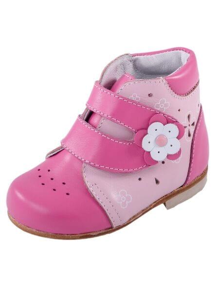 ботинки Котофей 052110-21 розовый (18-21)**