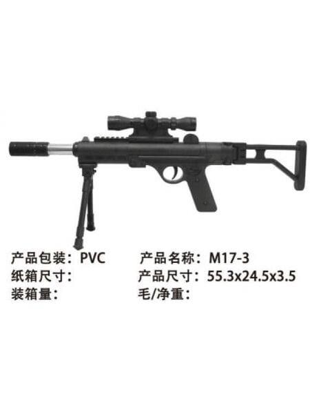 Автомат на подставке, с гелев. пулями M17-3 1B01605*