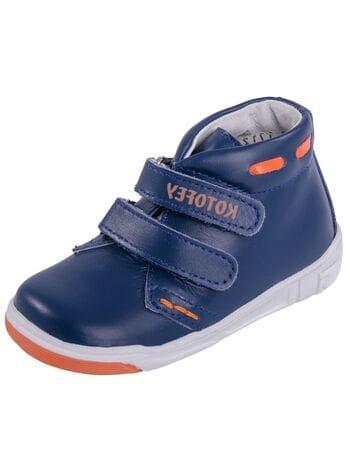 ботинки Котофей 252071-22 син.-ора. (23-26)**
