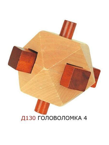 Головоломка 4 Д130*