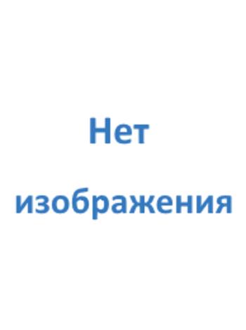 Ант. Полубот. дошк./шк. 441-4189 сер./гол. (30-36)
